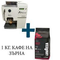 Кафе машина + 1 КГ КАФЕ НА ЗЪРНА