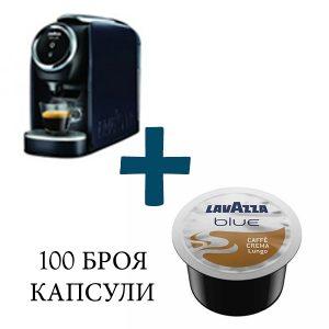 Кафе машина + 100 БРОЯ КАПСУЛИ